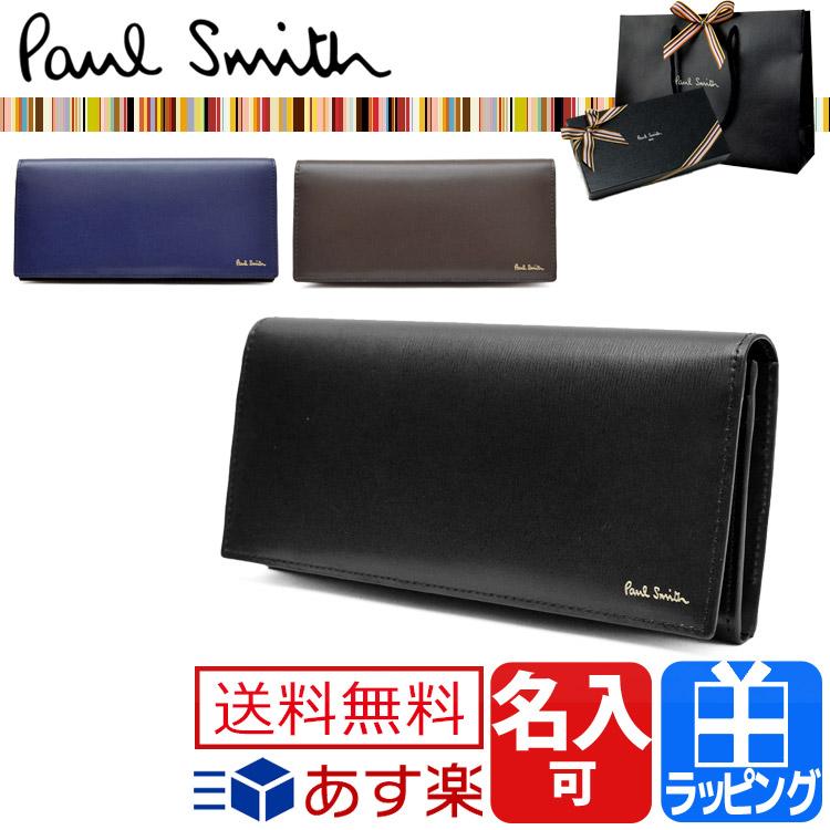 ポールスミス 財布 二つ折り長財布 シティエンボス 名入れ 【Paul Smith メンズ 送料無料 ブランド 正規品 新品 2018年 ギフト プレゼント】 P306
