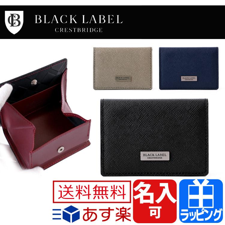 3ec98c0f0343 ブラックレーベルクレストブリッジ財布コインケースカラーエンボスクレストブリッジチェック小銭入れ名入れ