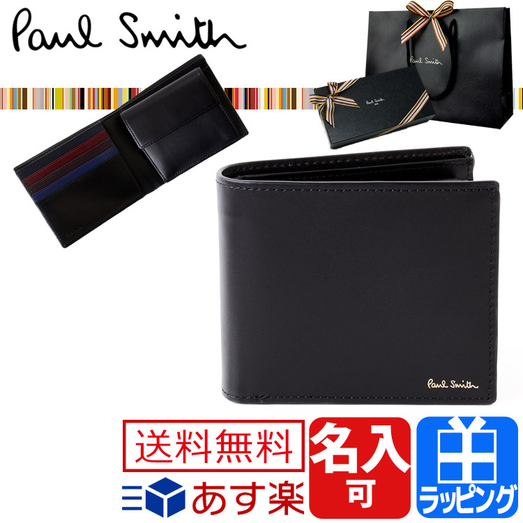 f3e7cc3172e1 Paul Smith ポールスミス カラーバンド 2つ折り財布 ポケット段の配色でストライプを表現した「カラーバンド」の2つ折り財布。  ウェアのカラーを落とし込んだ印象的な ...