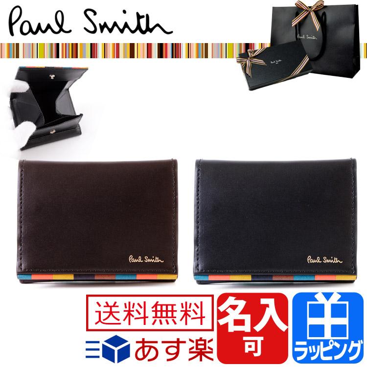 ポールスミス 財布 コインケース ブライトストライプトリム 牛革 名入れ 小銭入れあり ブラック【Paul Smith メンズ ブランド おしゃれ かわいい 送料無料 正規品 新品 2018年 ギフト プレゼント】873293 P650 PSC650