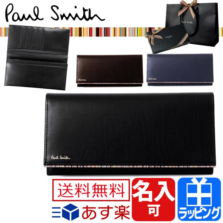 98da24f94169 楽天市場】ポールスミス 財布 二つ折り長財布 かぶせ ストライプポイント ...