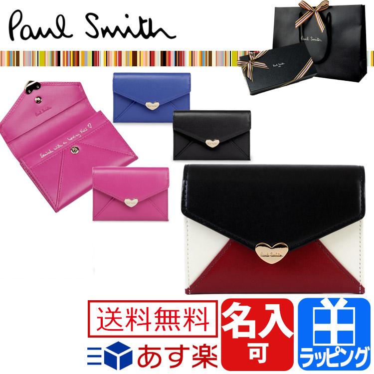 rush-mall | Rakuten Global Market: Paul Smith to put Paul Smith ...
