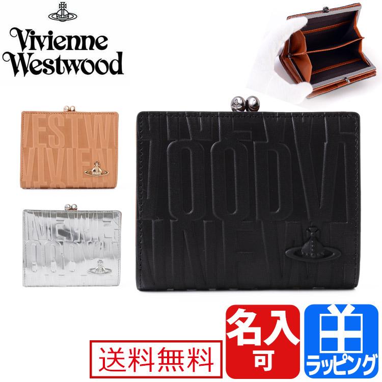 ヴィヴィアンウエストウッド 財布 二つ折り財布 がま口 ブライダルボックス 牛革 名入れ 小銭入れあり【Vivienne Westwood レディース ブランド おしゃれ かわいい 送料無料 正規品 新品 2018年 ギフト プレゼント】3218V53