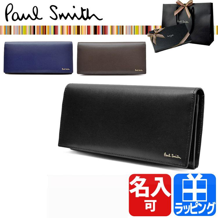 ポールスミス 財布 二つ折り長財布 シティエンボス 名入れ 【Paul Smith メンズ 送料無料 ブランド 正規品 新品 2019年 ギフト プレゼント】 P306
