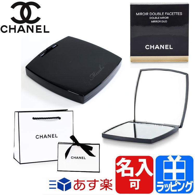 c543d2c775e5 シャネルミロワールドゥーブルファセットMIROIRDOUBLEFACETTESダブルミラーコンパクトCHANELショップ袋付