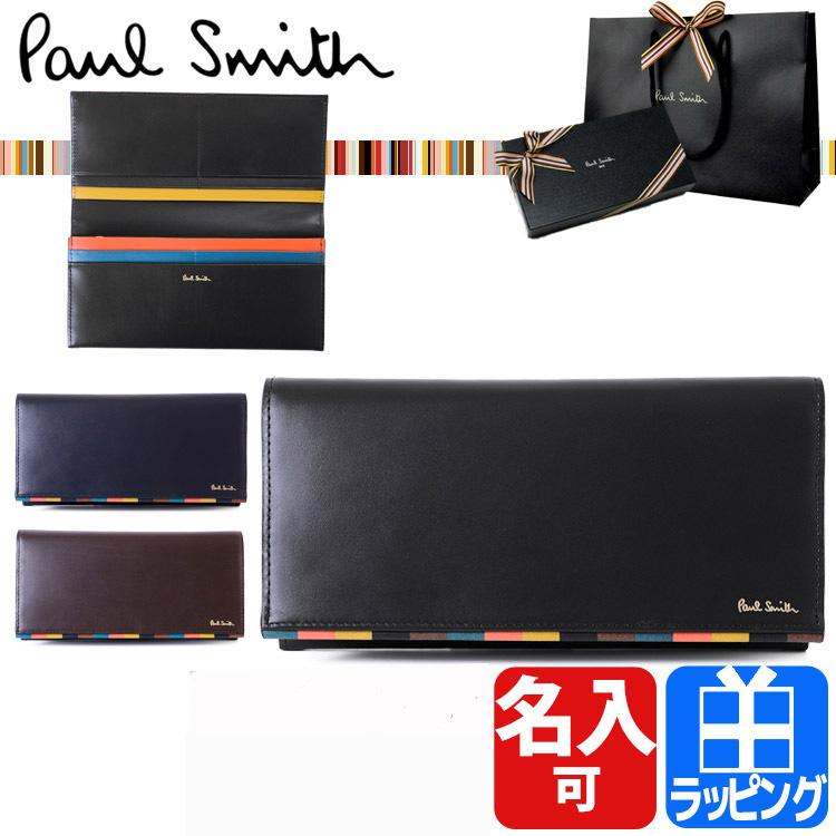 ポールスミス 財布 二つ折り長財布 かぶせ ブライトストライプトリム 牛革 名入れ 小銭入れあり【Paul Smith メンズ ブランド おしゃれ かわいい 送料無料 正規品 新品 2019年 ギフト プレゼント】873293 P656 PSC656