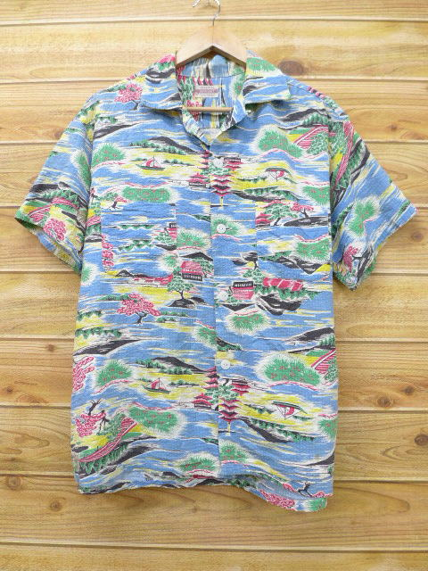 1033f366 Old clothes short sleeves vintage Hawaii Ann Hawaiian shirt pennies sum  pattern light blue large size ...