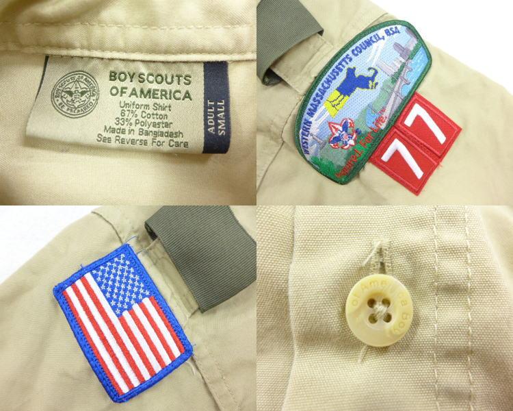 Old clothes short sleeves Boy Scout shirt Massachusetts beige khaki medium  size used men tops