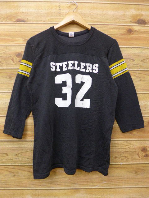 922a9dfd RUSHOUT: Old clothes long sleeves football T-shirt Sears Rawlings ...