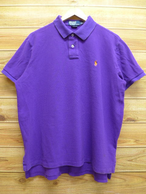 Rushout Old Clothes Polo Shirt Ralph Lauren Ralph Lauren Logo Big