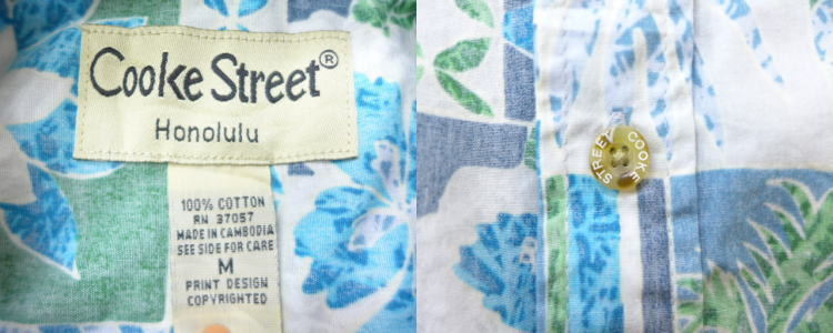 e5b7d3f3 RUSHOUT: Old clothes Hawaii Ann shirt palm tree leaf water-spray ...