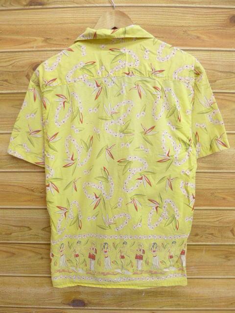 a184dacad882c Old clothes Hawaii Ann shirt Patagonia patagonia パタロハ flower hula yellow  yellow small size used men short sleeves aloha tops
