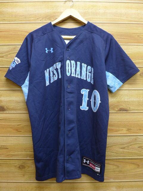 under armour baseball shirts
