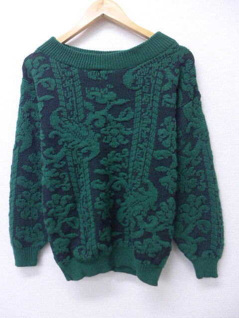 Old clothes Lady's sweater leaf green green used knit tops ...