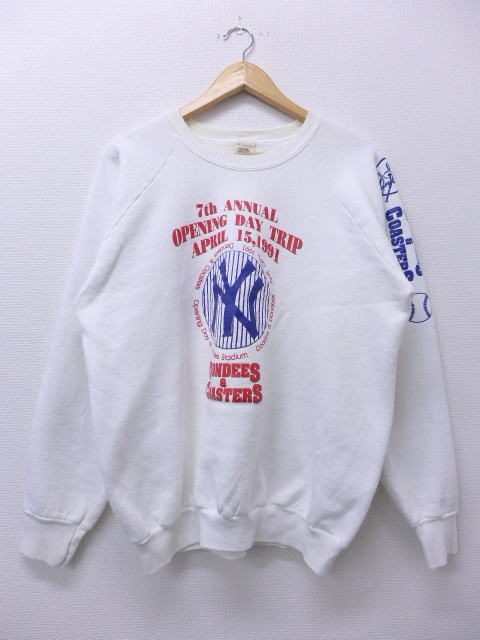 8629a8f829b080 Old clothes sweat shirt MLB New York Yankees white white Major League  baseball baseball large size ...