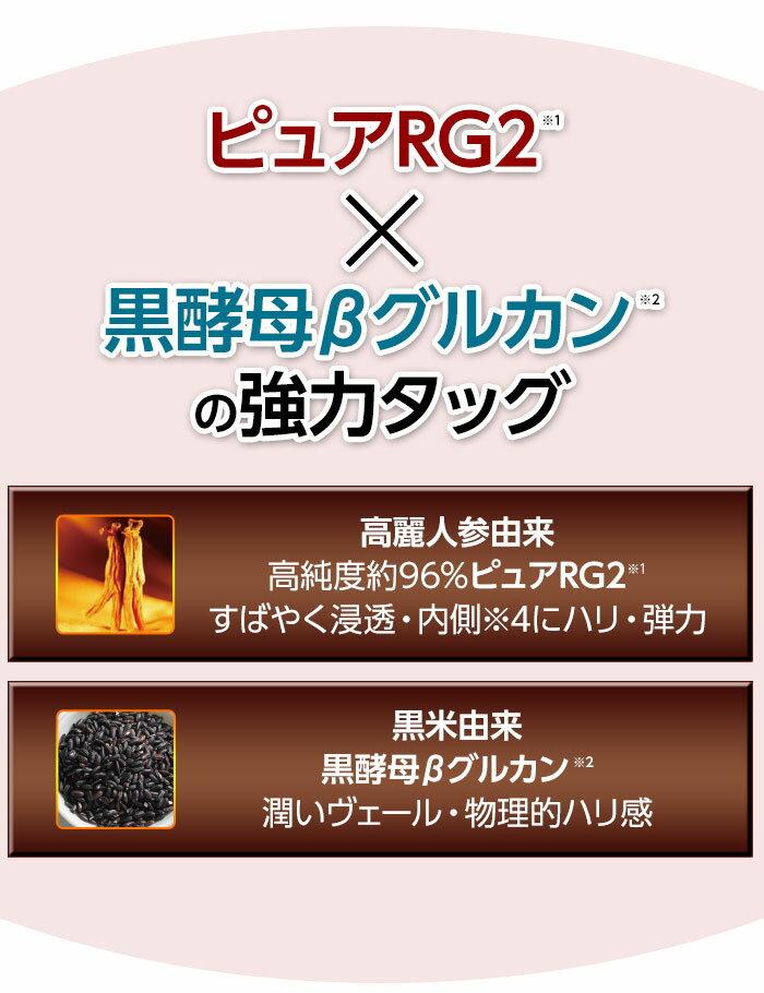 美容液 エスプリーナ リンクル Rich EX セラム エスプリーナ RG2 RG2