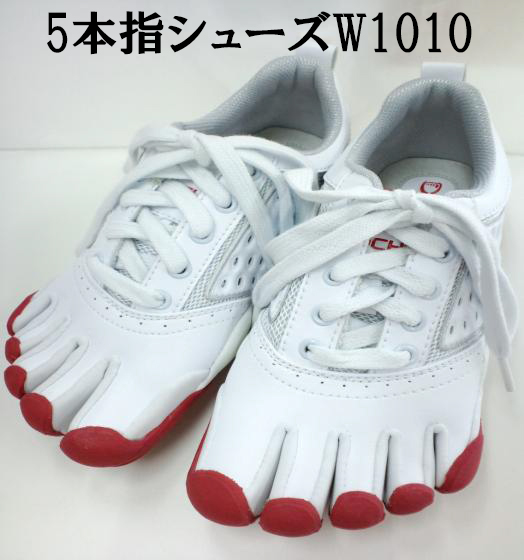 Five Finger Shoes Globe Outside The Hallux To Prevent And Relieve The Stuffiness Of The Feet Cm 24 Walking Shoes And Running Shoes 23 Cm