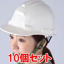 【セットで激安】【送料無料】防災ヘルメット FIN-415 10個セット