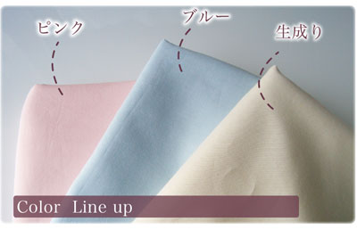 Made in Japan for peace of mind! Fluffy boobs and gauze series Organic cotton 100% additive-free India cotton 100% extra-long staple cotton ダブルガーゼオーガニック cotton bed sheet (BOX sheets) single size 100 × 200 × 25cm生 consists of pink * blue *