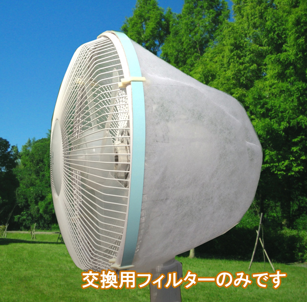 Rush Plaza Rakuten Global Market To Clean The Air In