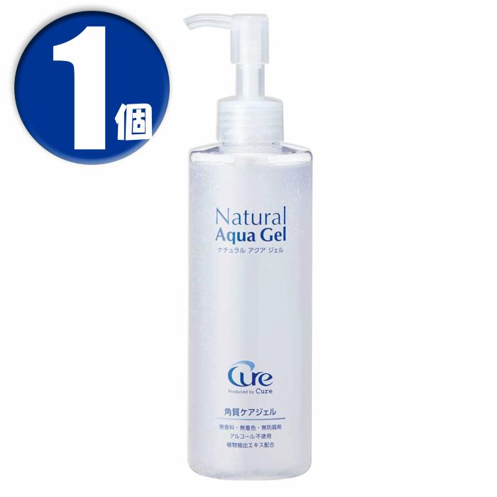 角質ケアジェル 1個 キュア ナチュラルアクアジェル 250g Product Natural Cure by Gel Aqua バースデー 記念日 ギフト 激安超特価 贈物 お勧め 通販