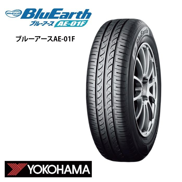 ヨコハマ BluEarth AE-01F 205/65R16 95H◆ブルーアース 乗用車用サマータイヤ 低燃費タイヤ