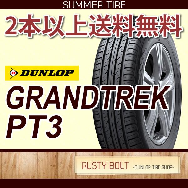 サマータイヤ ダンロップ GRANDTREK PT3 215/60R17 96H◆グラントレック SUV・4X4におすすめ