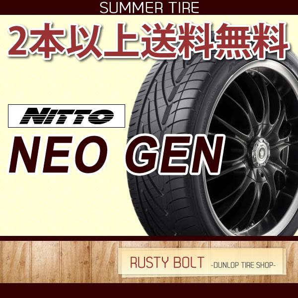 ニットータイヤ NEOテクGEN 245/30R20 90W XL ZR◆ネオジェン 乗用車用サマータイヤ