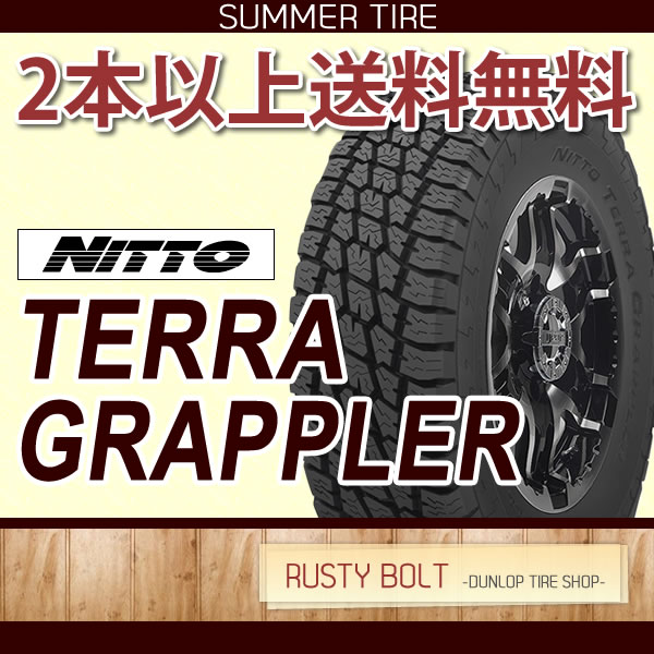 ニットータイヤ TERRA GRAPPLER LT285/75R16 112Q◆テラ グラップラー SUV/4X4用サマータイヤ