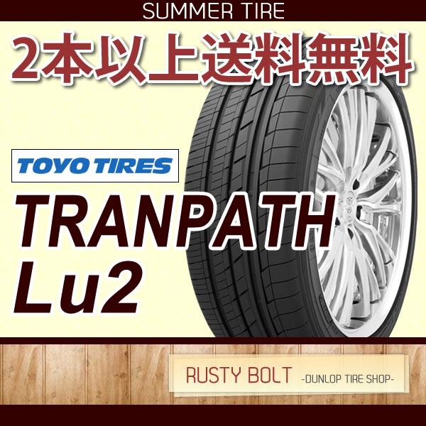 トーヨータイヤ TRANPATH Lu2 255/35R20 97W XL◆トランパス ミニバン用サマータイヤ 低燃費タイヤ