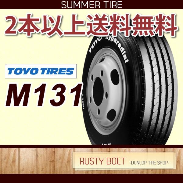 トーヨータイヤ M131 205/80R15 109/107L◆バン・小型トラック用サマータイヤ