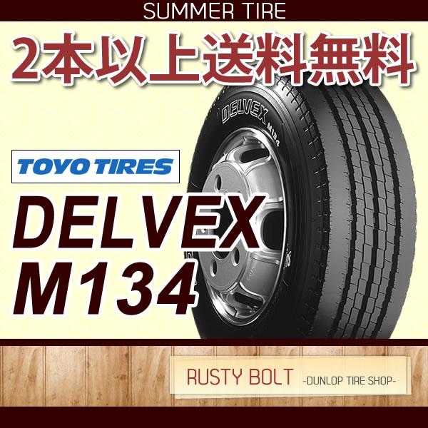 トーヨータイヤ DELVEX M134 195/70R17.5 112/110L◆デルベックス バン・小型トラック用サマータイヤ