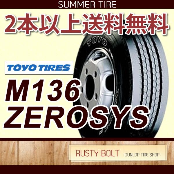 トーヨータイヤ M136 195/85R16 114/112L◆バン・小型トラック用サマータイヤ