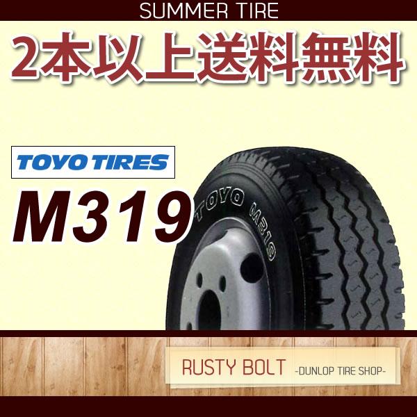 トーヨータイヤ M319 205/65R16 109/107L◆バン・小型トラック用サマータイヤ