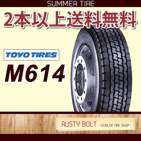 トーヨータイヤ M614 6.50R16 10PR チューブタイプ◆バン・小型トラック用サマータイヤ