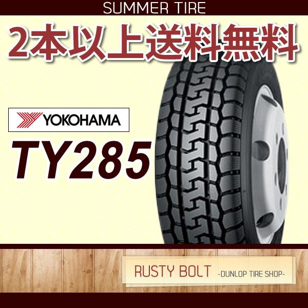 ヨコハマ TY285 205/70R16 111/109L◆バン/小型トラック用サマ-タイヤ
