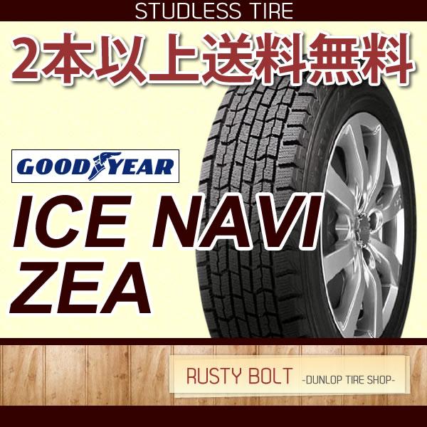 グッドイヤー ICE NAVI ZEA 225/50R18 95Q◆アイスナビ ゼア 乗用車用 スタッドレスタイヤ