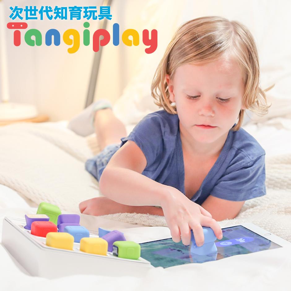 知育玩具 Tangiplay おしゃれ アプリ連動 120種類のパズルをといてプログラミングスキルを身に着ける 次世代トイツール おもちゃ プログラミング キッズ 2020秋冬新作 子供 知育パズル