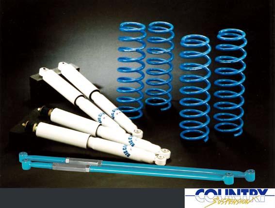 4X4エンジニアリング カントリーサスペンションキット(50mmアップ)ジムニー/JB23(年式/H10.10 ~)【代引き不可】