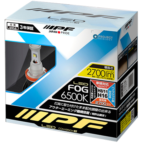 IPF LEDフォグランプ コンバージョンキット 6500K 2700lm PSX26W