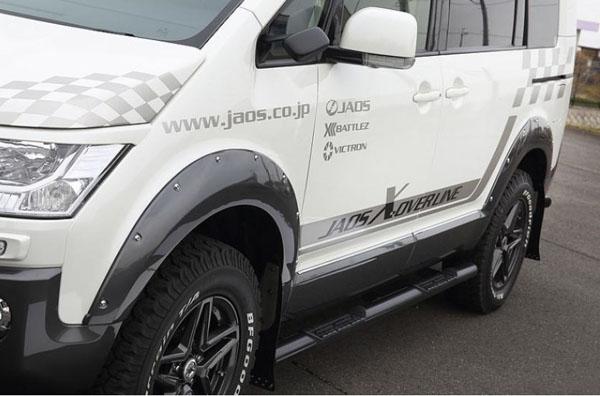 JAOS オーバーフェンダーtype X 9mmワイドデリカD:5(4WD/2WD ローデスト除く)