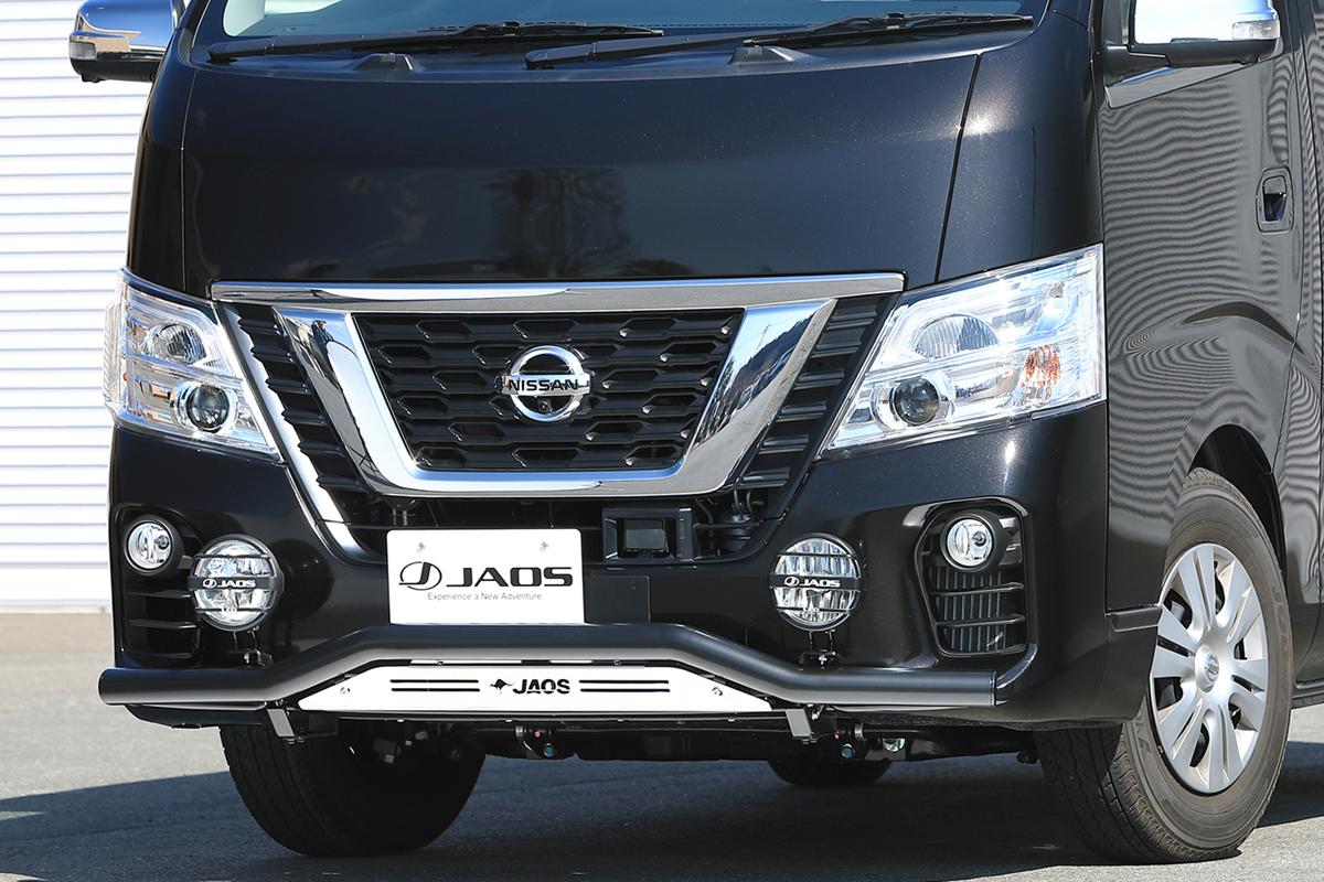 JAOS フロントスキッドバー 標準ボディ ブラック/ブラストNV350 キャラバン E26(年式/16.11- エマージェンシーブレーキ装着車)