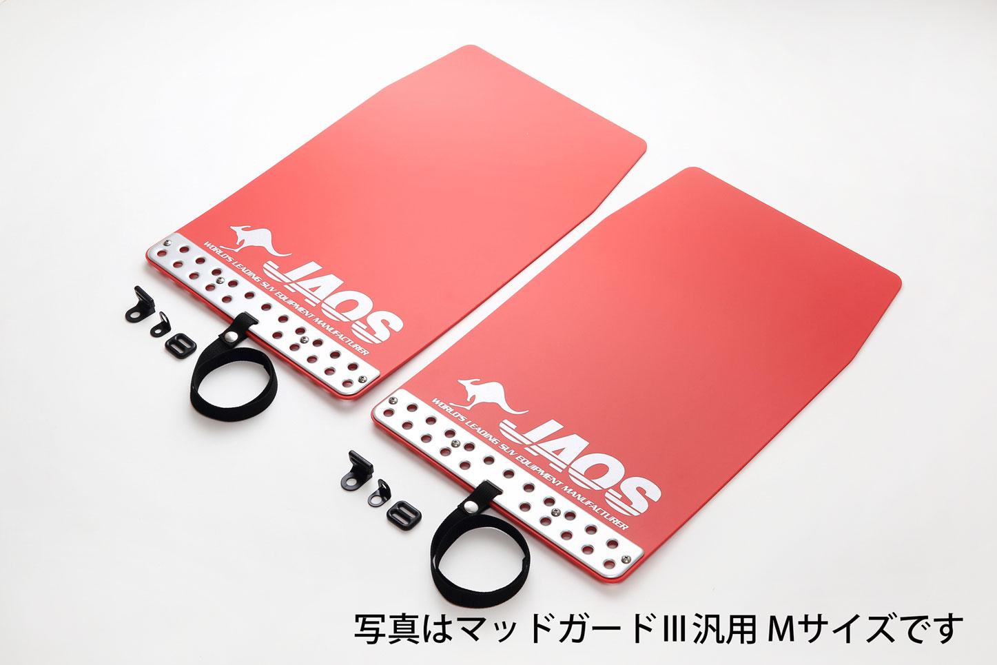 JAOS マッドガード リヤセット 5☆好評 レッド C-HR NEW