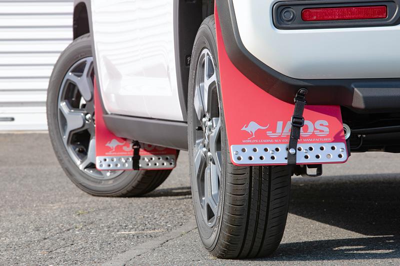 JAOS マッドガード3 ハスラー MR52S 92S系 リヤセット 送料無料新品 レッド 国内即発送