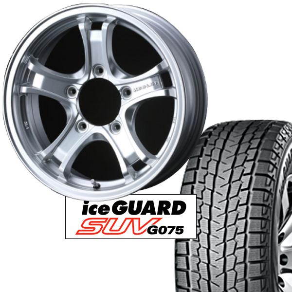 YOKOHAMA ice GUARD SUV(G075) 175/80R16 & キーラーフォース/シルバー(4本set・バランス組込み済)