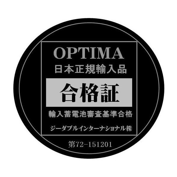 OPTIMA 电池黄顶系列 YT925SL