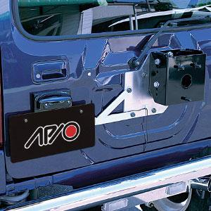 アピオ製 スペアタイヤ移動&ナンバー移動キット (スズキ・ジムニー JB23/33/43)
