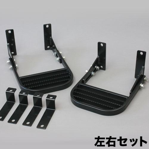 アピオ製 サイドステップ ゲジゲジくん 出幅調整タイプ・左右セット(スズキ・ジムニー JA71-3型以降/JA11~JB32)