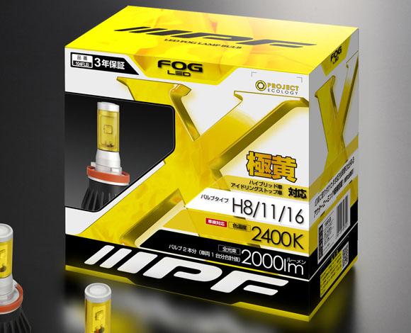 LEDフォグランプバルブ IPF コンバージョンキット104FLB H8 お見舞い H11 H16 2400k 2000lm 互換 最安値挑戦 極黄