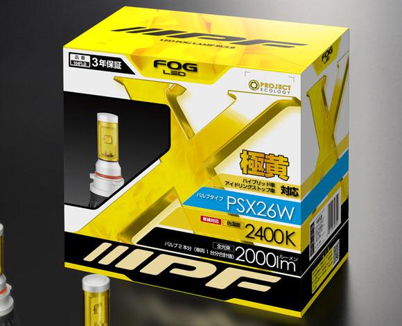 IPF LEDフォグランプバルブ・コンバージョンキット164FLB PSX26W対応 2400k 極黄 2000lm